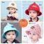 หมวกเด็กปีกกว้าง หมวกเด็กปีกรอบ หมวกซันเดย์ ลาย Hello (มี 5 สี) thumbnail 1