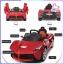 รถแบตเตอรี่เด็ก Ferrari ลิขสิทธิ์แท้ รุ่น LaFerrari 2 มอเตอร์ ประตูปีกนก มีรีโมท หรือบังคับเองได้ thumbnail 8