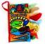 หนังสือผ้า Dino Tail by Jollybaby thumbnail 1