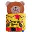 หนังสือผ้า แต่งตัวให้น้องหมี ฝึกรูดซิป ติดกระดุม JJOVCE thumbnail 3