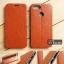 เคส Zenfone Max Plus (M1) เคสหนังฝาพับ + แผ่นเหล็กป้องกันตัวเครื่อง (บางพิเศษ) สีน้ำตาล thumbnail 1