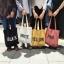 Pre-Order กระเป๋าผ้าBASICสไตล์เกาหลี 39 บาท