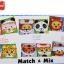 หนังสือผ้า Funny Zoo - Match & Mix thumbnail 2