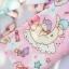 หมอนผ้าห่มหัวดาว little twin stars thumbnail 4
