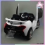 รถแบตเตอรี่เด็ก แมคคลาเรน 2 มอเตอร์ ประตูปีกนก มีรีโมท หรือบังคับเองได้ thumbnail 2