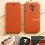 """เคส Zenfone 3 Max 5.5"""" (ZC553KL) เคสหนัง + แผ่นเหล็กป้องกันตัวเครื่อง (บางพิเศษ) สีน้ำตาล thumbnail 1"""