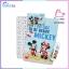 เกรซคิดส์ ที่นอนฟองน้ำ Mickey Wish You Here ไซส์ M 24*40*2.5 นิ้ว thumbnail 1