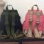 Kipling k23525 Casual Lightweight Backpack Outlet HK thumbnail 2