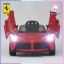 รถแบตเตอรี่เด็ก Ferrari ลิขสิทธิ์แท้ รุ่น LaFerrari 2 มอเตอร์ ประตูปีกนก มีรีโมท หรือบังคับเองได้ thumbnail 4