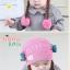 หมวกเด็กอ่อนไหมพรม Tianyi Bear ดีไซน์เปียทวิตไหมสองข้างน่ารักโดดเด่น thumbnail 12