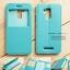 เคส Zenfone 3 Max ZC520TL (5.2 นิ้ว) เคสฝาพับหนัง PU แบบพิเศษ สีเขียวอมฟ้า thumbnail 1