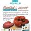 เบญจคุณ วิตามิน BENJAKUN Organic Herbs thumbnail 6