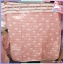 ผ้าห่มทอผ้าฝ้ายญี่ปุ่น 6 ชั้น thumbnail 1