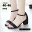 รองเท้าส้นตึกไซส์ใหญ่ 40-46 สูง 2 นิ้ว รัดข้อ ปิดส้นเท้า รุ่น KR0573BL thumbnail 1