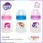 ขวดนมไบร์ท Wide Neck PP 5 OZ MY LITTLE PONY thumbnail 1
