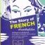 ฝรั่งเศสที่สุดในโลก (The Story of French) thumbnail 1