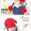 หมวกเด็กอ่อนไหมพรม Tianyi Bear ดีไซน์เปียทวิตไหมสองข้างน่ารักโดดเด่น thumbnail 4