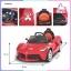 รถแบตเตอรี่เด็ก Ferrari ลิขสิทธิ์แท้ รุ่น LaFerrari 2 มอเตอร์ ประตูปีกนก มีรีโมท หรือบังคับเองได้ thumbnail 7