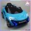 รถแบตเตอรี่เด็ก แมคคลาเรน 2 มอเตอร์ ประตูปีกนก มีรีโมท หรือบังคับเองได้ thumbnail 1