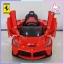 รถแบตเตอรี่เด็ก Ferrari ลิขสิทธิ์แท้ รุ่น LaFerrari 2 มอเตอร์ ประตูปีกนก มีรีโมท หรือบังคับเองได้ thumbnail 3