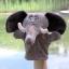 ตุ๊กตาหุ่นมือช้าง หัวใหญ่ ขนนุ่มนิ่ม สวมขยับได้ thumbnail 1