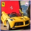 รถแบตเตอรี่เด็ก Ferrari ลิขสิทธิ์แท้ รุ่น LaFerrari 2 มอเตอร์ ประตูปีกนก มีรีโมท หรือบังคับเองได้ thumbnail 1