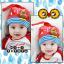 HT195••หมวกเด็ก•• / [สีแดง] นกฮูก thumbnail 3