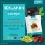 เบญจคุณ วิตามิน BENJAKUN Organic Herbs thumbnail 3