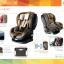 Royal Baby III คาร์ซีทรุ่นที่คุ้มค่าที่สุดของแบรนด์ GLOWYStar สี Platinum thumbnail 11
