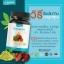 เบญจคุณ วิตามิน BENJAKUN Organic Herbs thumbnail 2