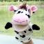 ตุ๊กตามือวัว หัวใหญ่ ขนนุ่มนิ่ม สวมขยับปากได้ thumbnail 2