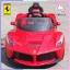 รถแบตเตอรี่เด็ก Ferrari ลิขสิทธิ์แท้ รุ่น LaFerrari 2 มอเตอร์ ประตูปีกนก มีรีโมท หรือบังคับเองได้ thumbnail 6
