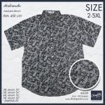 """Size 2XL อก 50"""" สีเทา"""