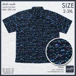 "Size 2XL อก 52"""