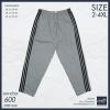 กางเกงวอมขายาว 2XL,3XL,4XL สีทอปดราย