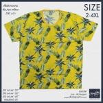 เสื้อยืดลายสับปะรด 2XL 3XL 4XL สีเหลือง