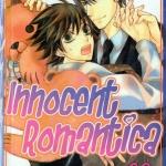 Innocent Romantica ติวรักสะกิดใจนายจอมกวน เล่ม 22 : Nakamura Shungiku