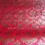 """วอลเปเปอร์แบบมีกาวในตัว """"ลายไทยหลุยส์ สีแดงทอง 2"""" หน้ากว้าง 122 cm เมตรละ 250 บาท thumbnail 4"""