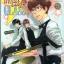 Cafe' Glass คาเฟ่คนรักแว่น : Yonezou Nekota (ผู้แต่ง หนุ่มวายร้าย นายแก่เรียน) thumbnail 1