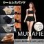 โปรโมชั่นลดน้ำหนักซื้อDe-sure extra slim 3 กล่อง แถมฟรี กางเกงในMunafie เก็บพุง 1 ตัว!! thumbnail 10