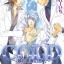 Cold : Reiichi Hiiro - U046 thumbnail 1