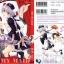 Oh My Maid : Kaname Itsuki - U049 thumbnail 2