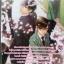 กลายเป็นความรัก : Kei Tsukimura & Kaname Itsuki thumbnail 2