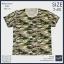 เสื้อยืดลายทหาร 2XL 3XL 4XL สีน้ำตาล , เขียว , ฟ้า , ครีม thumbnail 5