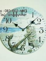 นาฬิกาติดผนังแนววินเทจ รุ่นนกนางนวล