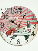 นาฬิกาติดผนัง รุ่นรถโบราณ Route66 สีแดง