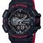 Casio G-Shock Limited Black & Red (HR) series รุ่น GA-400HR-1 thumbnail 1
