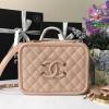 Chanel CC Filigree Vanity Case สีเบจ งานHiend Original