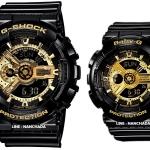 นาฬิกาคู่รัก GA-110GB-1A & BA-110-1A