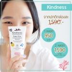 โปรโมชั่นครีม Kindness Happy Glow สำหรับผิวแพ้ง่าย เป็นสิว